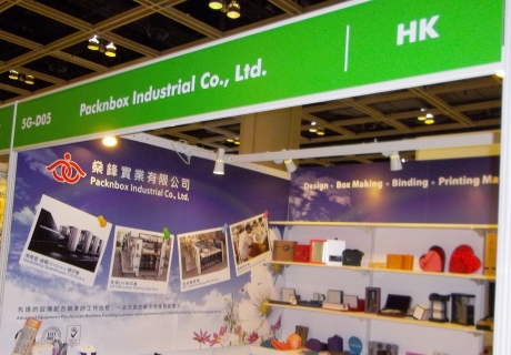 2013 - HKTDC Gift and Premium Fair