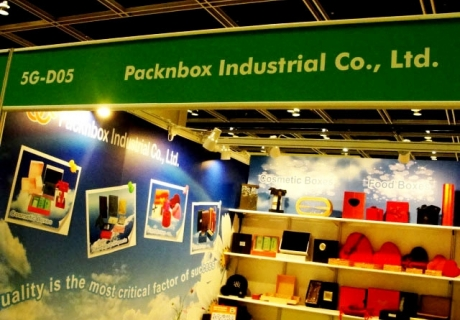 2012 - HKTDC Gift and Premium Fair